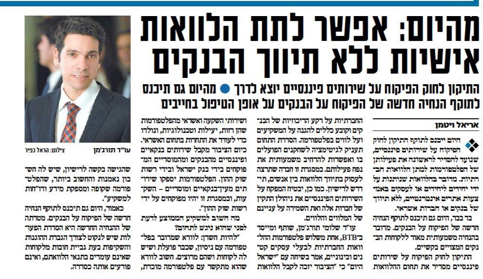 ישראל היום 1.2.18